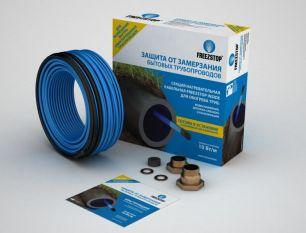 Комплект для обогрева труб кабель Freezstop Inside-10-10