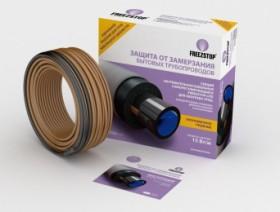 Комплект для обогрева труб кабель Freezstop Lite-15-7